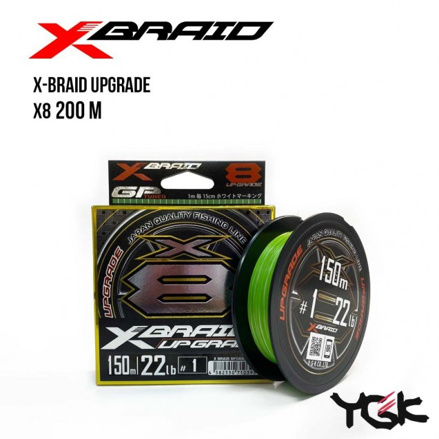 Шнур плетеный YGK X-Braid Upgrade X8 200m (2.5 (45lb / 20.00kg))