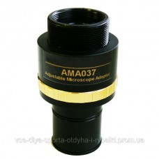 Адаптер SIGETA UCMOS AMA037 (регулируемый)