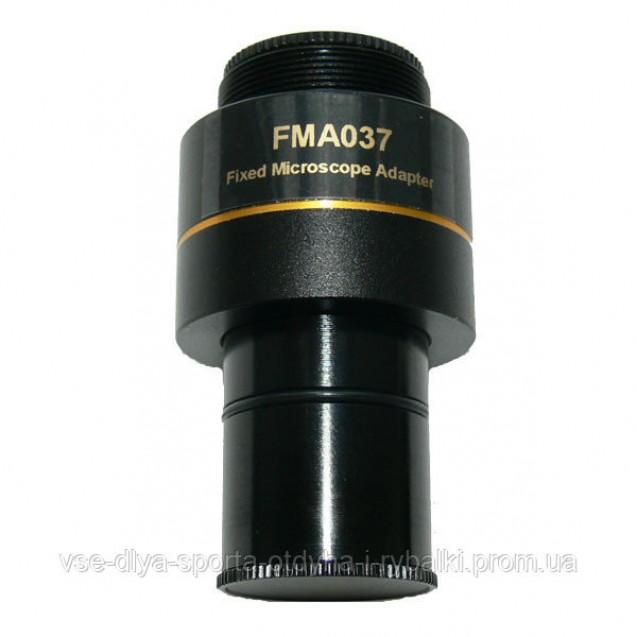 Адаптер SIGETA UCMOS FMA037 (фиксированный)