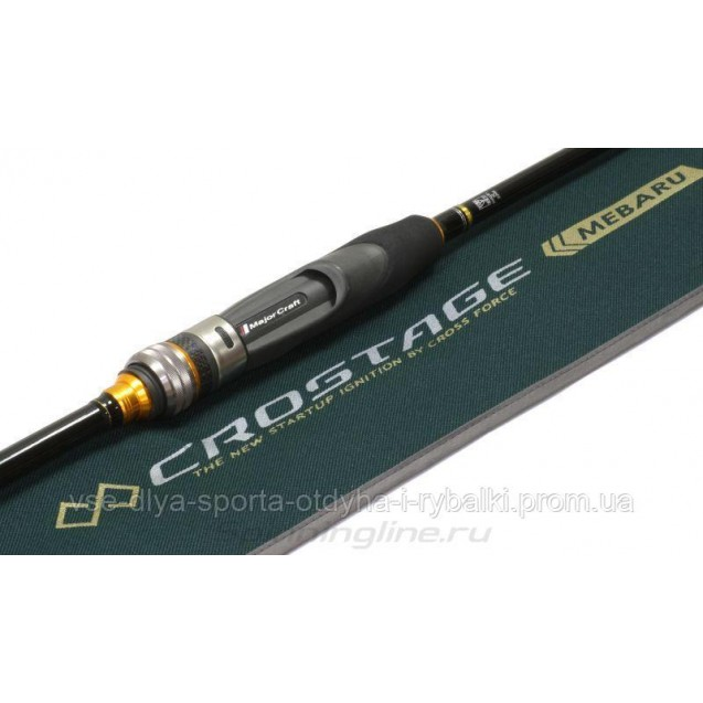 New Crostage Mebaru CRX-S762UL (229 cm, 0.5-5 g)