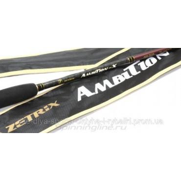 Ambition-X AXS-732L (221 cm, 3-12 g)