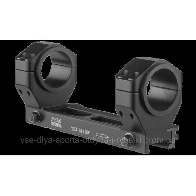 Быстросъемное крепление-моноблок для оптики 30-34мм FAB DEFENSE