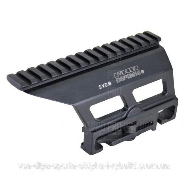 Адаптер для установки оптического прицела на СВД FAB DEFENSE