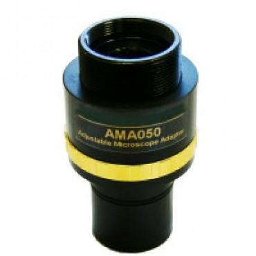 Адаптер SIGETA UCMOS AMA050 (регулируемый)